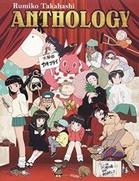 Rumiko Takahashi Anthology (sub)
