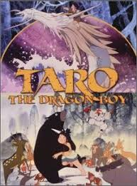 Taro The Dragon Boy (dub)