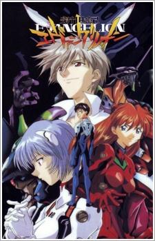 Shinseiki Evangelion (dub)