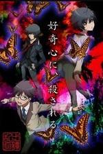 Ranpo Kitan: Season 1