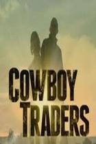 Cowboy Traders: Season 1