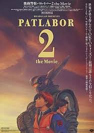 Patlabor 2: The Movie (sub)