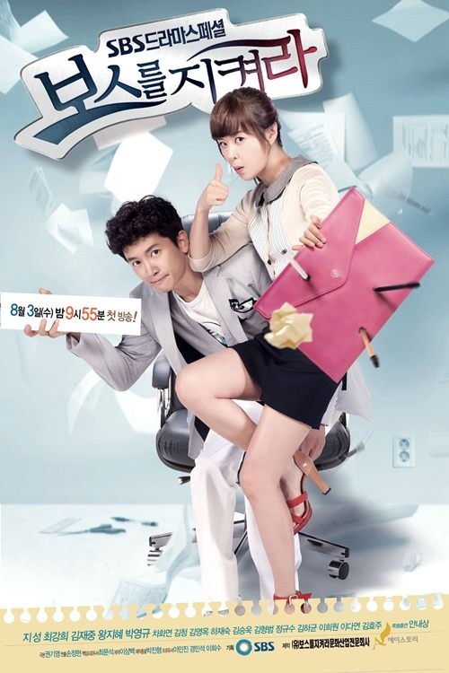 Protect The Boss
