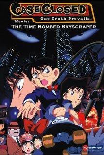 Detective Conan: Season 22