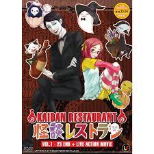 Thriller Restaurant: Season 1