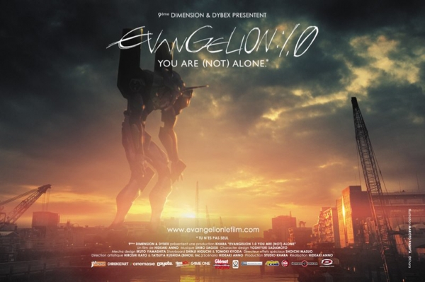 Evangelion: 1.0: You Are Not Alone