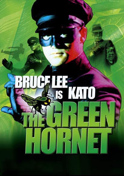 The Green Hornet: Season 1