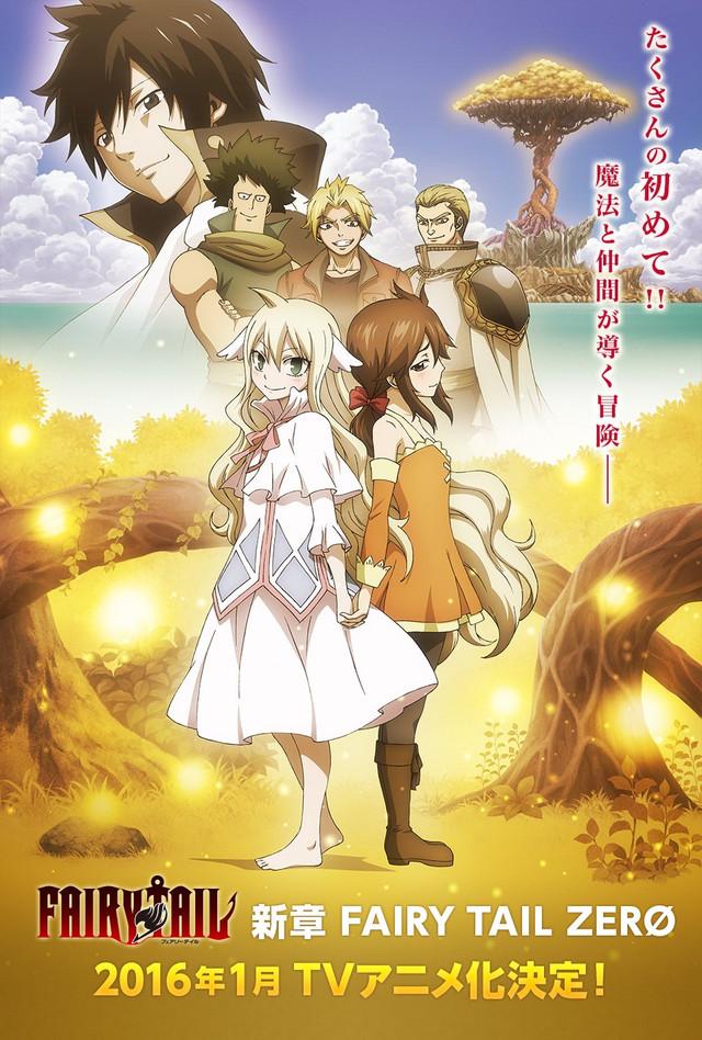 Fairy Tail Zero: Season 1