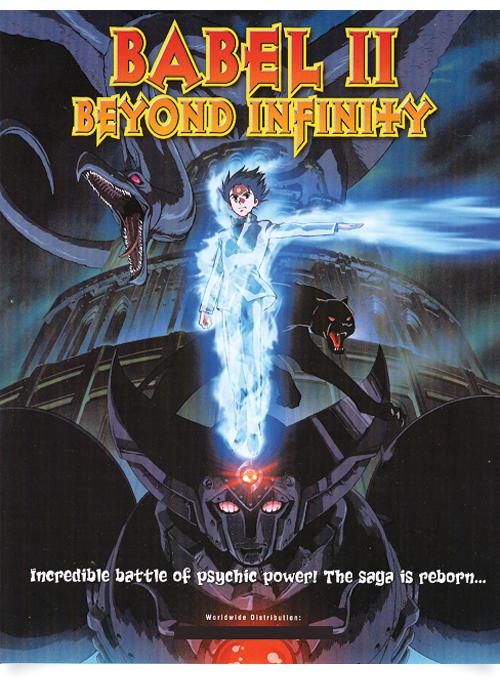 Babel Ii: Beyond Infinity (sub)