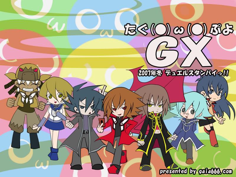 Yu-gi-oh! Gx: Season 4
