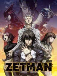 Zetman (dub)