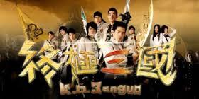 K O 3an Guo