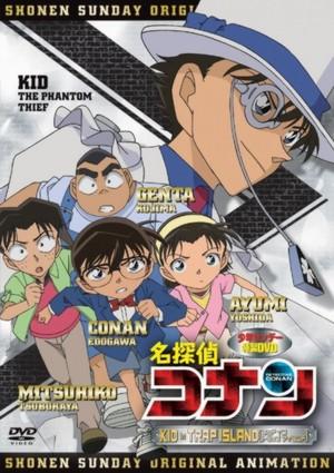 Detective Conan: Kid The Phantom Thief
