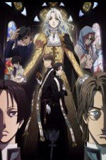 Vatican Miracle Examiner: Season 1