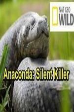 Anaconda: Silent Killer