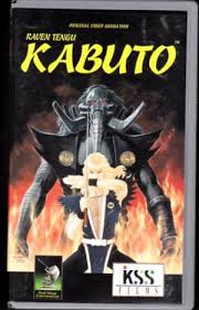 Raven Tengu Kabuto: The Golden-eyed Beast (sub)