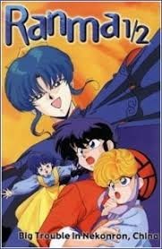 Ranma ½: Big Trouble In Nekonron, China (dub)