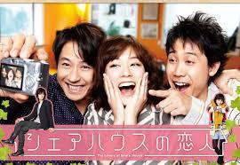 Share House No Koibito