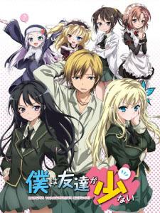 Boku Wa Tomodachi Ga Sukunai: Season 2