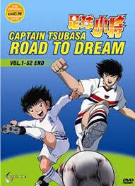 Captain Tsubasa: Season 1