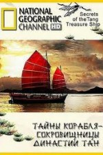National Geographic: Secrets Of The Tang Treasure Ship
