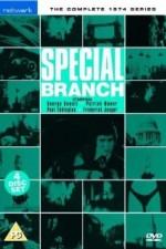 Special Branch: Season 1