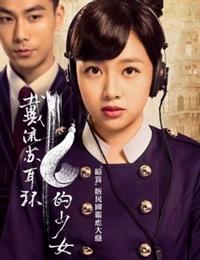 The Girl Wearing Tassel Earrings