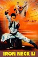 Tie Bo Zi Li Yong