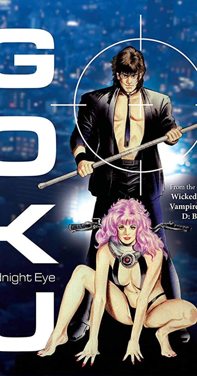 Goku: Midnight Eye (dub)