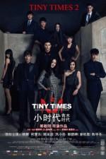 Tiny Times 20