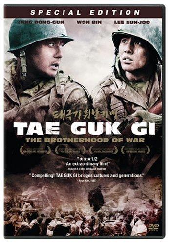 Taegukgi Brotherhood Of War