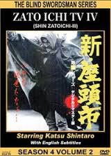 Zatoichi Season 4