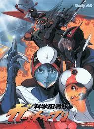 Kagaku Ninja:tai Gatchaman F