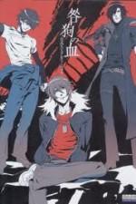 Togainu No Chi - Bloody Curs: Season 1