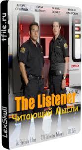 The Listener: Season 5