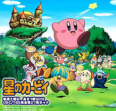 Kirby Right Back At Ya!