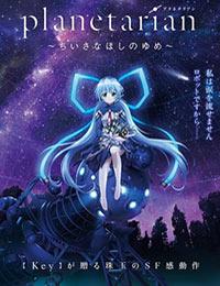 Planetarian: Chiisana Hoshi No Yume (sub)