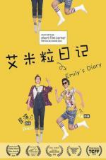 Emily's Diary