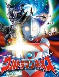 Ultraman Neos