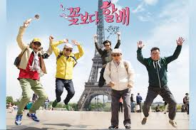 Grandpas Over Flowers Season 3