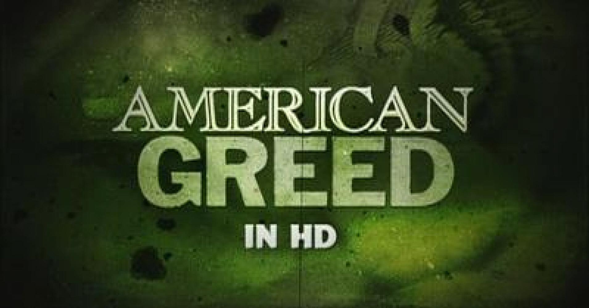American Greed: Season 1