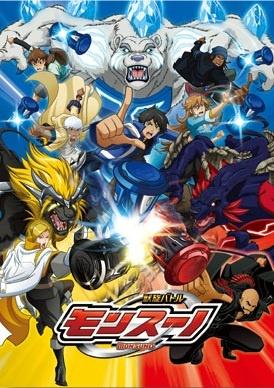 Beast Rotation Battle Monsuno: Season 1