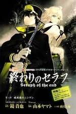 Owari No Seraph: Season 2