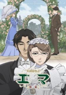 Victorian Romance Emma Second Act