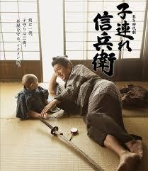 Kozure Shinbei