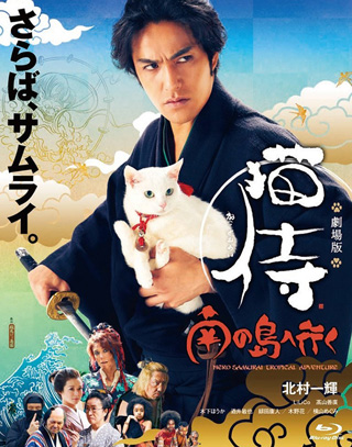 The Cat Samurai Goes To Southern Island