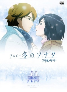Winter Sonata - Anime