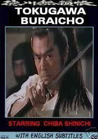 Tokugawa Buraicho