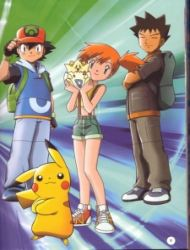 The Johto Journeys (dub)