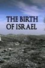 The Birth Of Israel